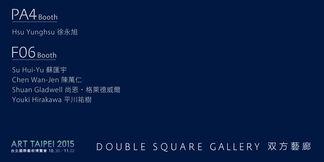 Art Taipei 2015, installation view