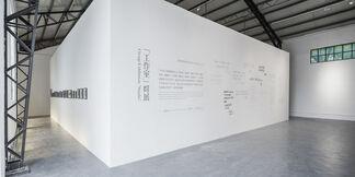 Studio, installation view