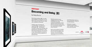 Becoming and Being, installation view