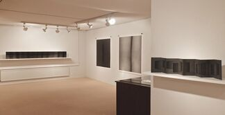 Laurent Wolf, Dessins, installation view