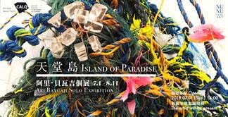 Island of Paradise: Ari Bayuaji Solo Exhibition, installation view