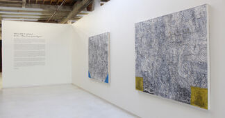 & So… May Cuss Grate Again?, installation view