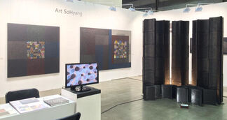 Art Sohyang at KIAF 2015, installation view