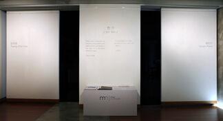 /sic sic/, installation view