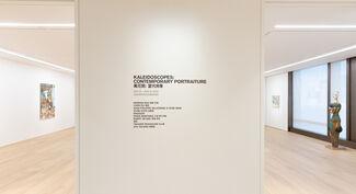 'KALEIDOSCOPES: CONTEMPORARY PORTRAITURE', installation view