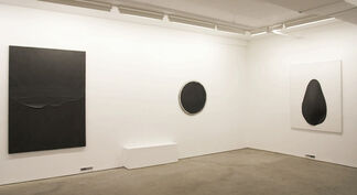 Gutai Spirit Forever    Part 2 : Works from 1977 to 2013, installation view