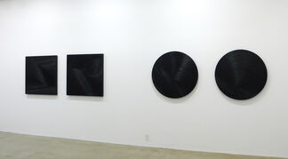James Austin Murray: Distant Stars, installation view