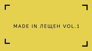 MADE IN LESHTEN - Vol. 1, installation view
