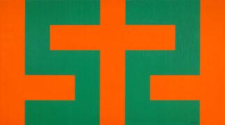 The Alphabet According to Karl Benjamin, installation view