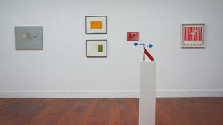 Small is Beautiful·8, installation view