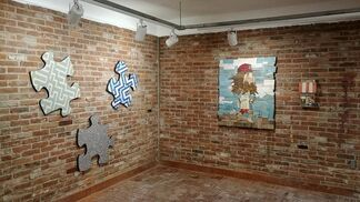 What is the material?, installation view