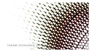 Yumekoubou Kyoto Tanabe Chikuunsai II Collection, installation view