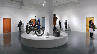 Unexpected Discoveries by Lu Pingyuan, installation view