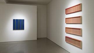 BRIAN WILLS: Seemingly, installation view