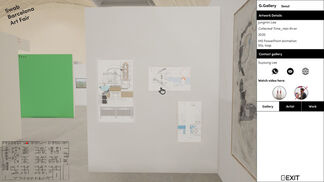 g.gallery at SWAB Barcelona 2020, installation view