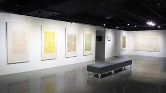 A Garden Window • Lin Yan & Wei Jia, installation view