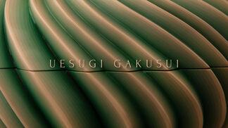 Yumekoubou Kyoto Uesugi Gakusui Collection, installation view