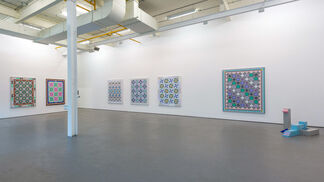 Dominique Pétrin, Get Rid Of The Fabric Softener, installation view