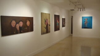 Others by Tamimi, installation view