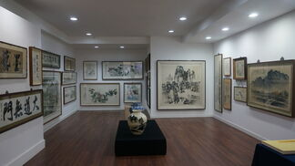 RIZE ART 3rd Online Auction Preview, installation view