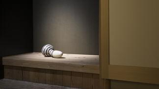 Shida KUO, installation view