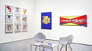 JAUS at If So, What? 2018, installation view
