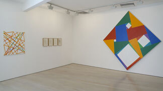 Summer Group Show - 2014, installation view