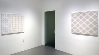Stephen Beal: four paintings, installation view