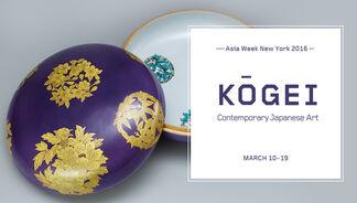 ASIA WEEK NEW YORK 2016 | Kōgei: Contemporary Japanese Art, installation view