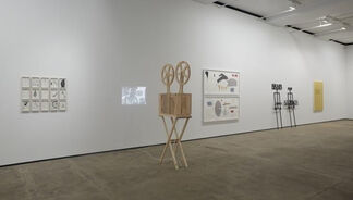 'Pataphysics: A Theoretical Exhibition, installation view