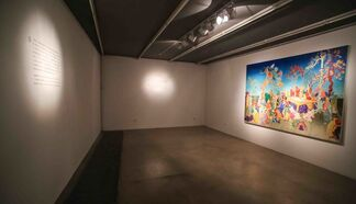 Transformation: Recent Works by Wu Jian'an, installation view