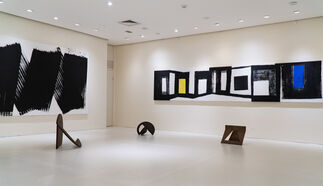 Amilcar de Castro - 100 years, installation view