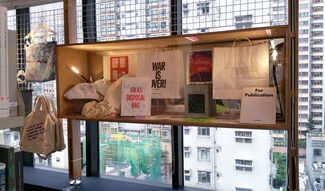 Ingrid Chu: A short history of the art book bag (and the things that go in them), installation view