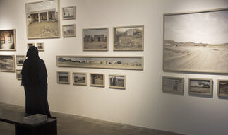 Section 11   شعبة ١١, installation view