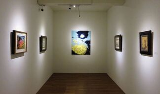 Treasure of the Universe - Initial Intent of Creation, installation view
