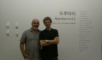 Handscroll : A projected by Encapsulados, installation view