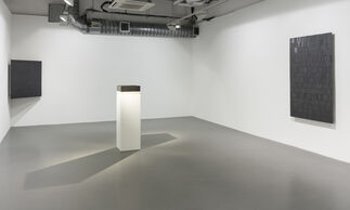 Koo Jeong A: Magnet Cities, installation view