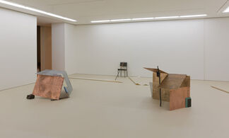 House of Leaves, installation view