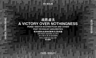 A Victory Over Nothingness: Purse Snatch in Streetcar and Other Post Fevralist Absurdities, installation view