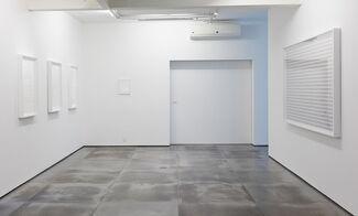 Marco Maggi - O Ouro e o Mouro, installation view