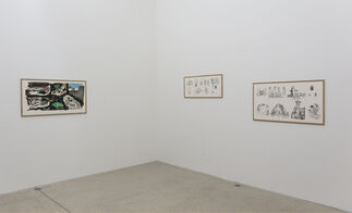 Lost in the Flood / The Multiplicity, installation view