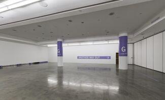 John Knight, installation view