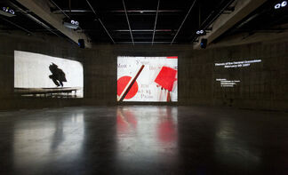 William Kentridge - If We Ever Get to Heaven, installation view