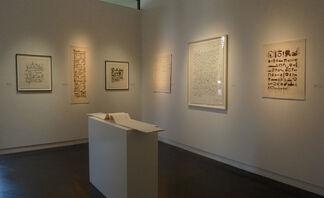 Lisa Kokin - Loss for Words, installation view
