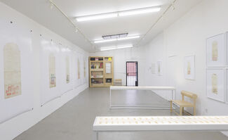 All In, installation view