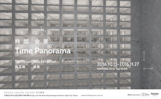 Time Panorama- Tao Ya-Lun Solo Exhibition, installation view