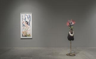 Rina Banerjee: Disgust, installation view