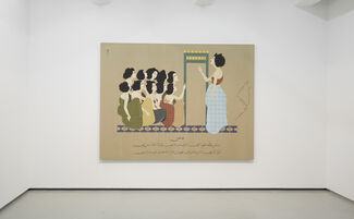 Hayv Kahraman: How Iraqi Are You?, installation view