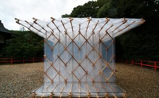Galerie Philippe Gravier at Design Miami/ 2015, installation view