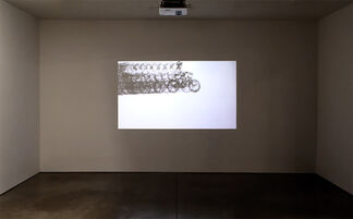Kakyoung Lee: Traces, installation view